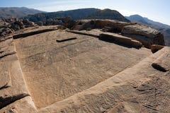 Petra - Jordanië Stock Afbeeldingen