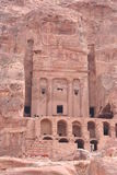 PETRA Jordanien Stockfoto