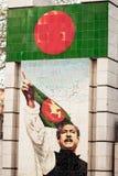 Petrapole Benapole, Indien, 1 Maj 2019 - Pics av Bangabandhu Sheikh Mujibur Rahman, grundläggare av nationen och folket royaltyfri bild