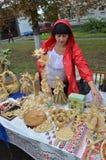 Petrikovka Al este de Ucrania 15 de noviembre 2018 años fotos de archivo libres de regalías
