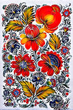 Petrikovka`s painting. Colorful painting flowers with leaves. Traditional Ukrainian painting. Petrikovskaya painting. Beautiful colorful floral painting Stock Image