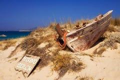 Petrino beach on Naxos island. Greece Stock Photo
