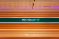 Petriny Station, Prague. Stock Images