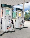 Petro Ekspresowy, Benzynowa stacja Fotografia Royalty Free