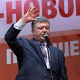 Petro Poroshenko Foto de Stock Royalty Free