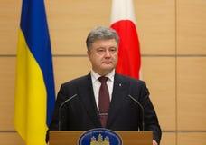 Petro Poroshenko em Tokio Fotografia de Stock Royalty Free