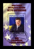 Petro Poroshenko, président de l'Ukraine, inauguration le 7 juin 2014, l'Ukraine, vers 2014, Images stock