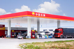 PetroChina gas station. A PetroChina gas station in Guangxi Stock Photography