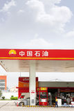 PetroChina gas station. A PetroChina gas station in Guangxi Royalty Free Stock Photography