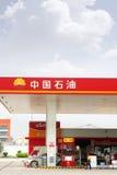 PetroChina Tankstelle lizenzfreie stockfotografie