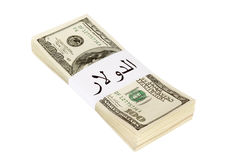 Petrodollars. Dollar word written in arabic language on label Stock Images