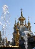 Petrodvorets-Kirchengebäude lizenzfreie stockfotografie