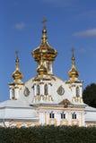 Petrodvorets-Kirchengebäude Stockbilder
