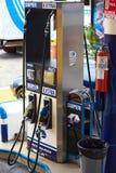 Petroecuador加油站在中央厄瓜多尔 库存照片