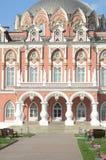 The Petroff Palace  Facade Stock Photography