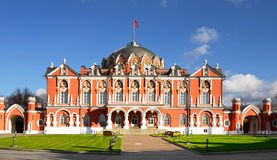 Petroff Palace, Moscow, Russia Royalty Free Stock Photos