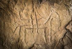 Petroglif horseback jeździec Zdjęcia Stock