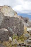 Petroglifo antico della mano Fotografie Stock