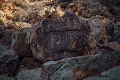 Petroglifos Fotos de archivo libres de regalías