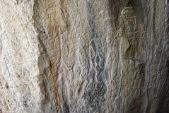 Free Petroglyph In Gobustan, Azerbaijan. Stock Photo - 80987120