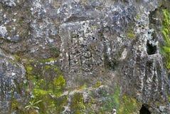 Petroglyph på vagga i Plitvice Royaltyfri Fotografi