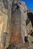 Petroglyphen auf dem Stein Lizenzfreies Stockbild