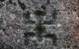 Petroglyphs antigos cinzelados pelos tribos C do Carib fotos de stock royalty free