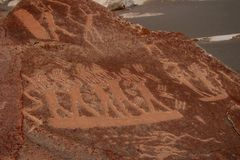 Petroglyphs Carved into Stone in Peru Stock Photo