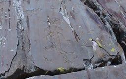 Petroglyphs of Kalbak-Tash in Altai, Siberia Stock Image