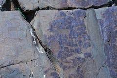 Petroglyphs of Kalbak-Tash in Altai, Siberia Stock Photo