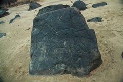 Petrographic von Sikachi-Alyan-2 Lizenzfreie Stockfotos