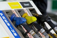 Petrol Stock Photo