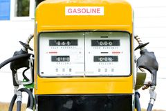 Petrol pump Stock Image