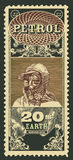 Petrol stamp. Ecology stamp. Petrol, human head with gas mask and dollar composition Royalty Free Stock Photos