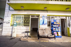 Petrol station office in Palestine, Israel. Hebron, Palestine - November 3, 2015: Poor gas station office on way to Hebron. Just a few days after serious riots Stock Image