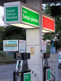 Petrol Station in Rome Stock Photo