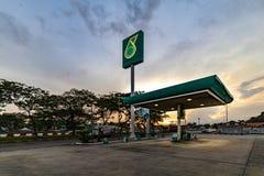 Petronas petrol station sunset Royalty Free Stock Images