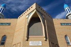 PETROPAVL KAZACHSTAN, LIPIEC, - 24, 2015: Nowożytny meczetowy Kyzyl-Zhar obrazy royalty free