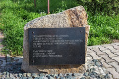 PETROPAVL KAZACHSTAN, LIPIEC, - 24, 2015: Pomnik pamięć połysk ofiary totalitarne represje i reżim Zdjęcia Stock