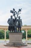 Petropavl, Kazajistán - 11 de agosto de 2016: Monumento - Abai y pus Foto de archivo libre de regalías