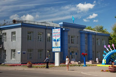 PETROPAVL, KAZAKHSTAN - JULY 24, 2015: Administrative modern building in the center of the city. Stock Image