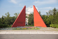 PETROPAVL, KAZAKHSTAN - JULY 24, 2015: Memorial of the memory of the kazakhstan people who fought during the Second World War. Royalty Free Stock Images