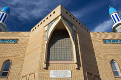 PETROPAVL, KAZAKHSTAN - JULY 24, 2015: The modern mosque Kyzyl-Zhar. The building was built at the beginning of the XX century. Petropavl is a city in northern Royalty Free Stock Images