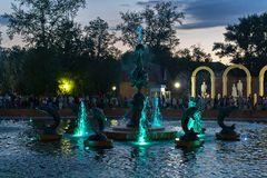 PETROPAVL, KAZAKHSTAN - JULY 24, 2015: Modern musical fountain in the city park at summer. Petropavl is a city in Kazakhstan close to the border with Russia Royalty Free Stock Photos