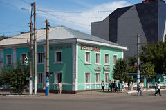 PETROPAVL, KAZAKHSTAN - JULY 24, 2015: Typical old historical building in the center of the city. Royalty Free Stock Photos