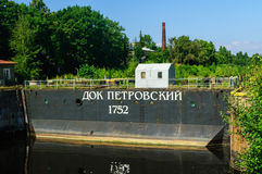 Petrovsky dock in Kronstadt Royalty Free Stock Images