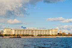 Petrovsky embankment - residential house for employees of People`s Commissariat of the USSR Navy, St Petersburg, Russia Royalty Free Stock Photo