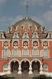 Petrovsky palace, Moscow Stock Photos