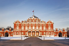 Petrovsky Palace. Russia, Moscow Royalty Free Stock Photos
