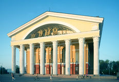Petrozavodsk Drama Theater ( Royalty Free Stock Photo
